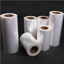 pof热收缩膜袋燕窝茶叶包装盒子塑封膜对折膜透明热缩袋