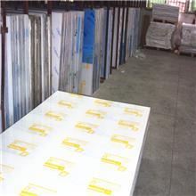 有机玻璃板批发 有机玻璃板加工定制 广东汕尾有机玻璃板