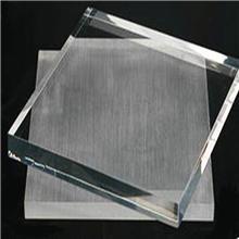 高透明有机玻璃板厂家订制 有机玻璃板生产厂家 广东深圳有机玻璃板