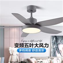 杭州隐形风扇灯-变频吊扇灯风扇吊灯-简约客厅卧室餐厅-吸顶吊灯批发