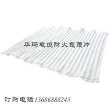 华玛电缆防火毯陶瓷化600*800防火毯厂家直销 葫芦岛电缆防火毯