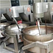 二手夹层锅 不锈钢可倾斜式夹层锅 二手电加热食品夹层锅