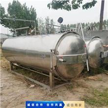 现货直销食品高温蒸煮锅 肉类罐头饮料用熬制锅 杀菌消毒 质量好