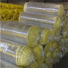 离心玻璃棉卷毡 屋顶隔热阻燃 管道防火保温均可 宽1.2米其他尺寸可定制