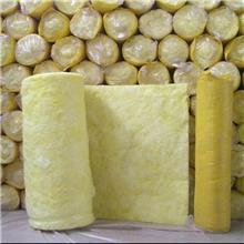 离心玻璃棉卷毡 隔热阻燃保温玻璃棉卷毡 宽1.2米其他尺寸可定制