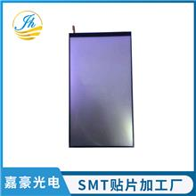 电子游戏机屏幕发光板_嘉毫光电_LED液晶屏背光源_高清手机背光源