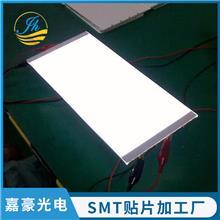 手机背光源_嘉毫光电_数码产品高亮显示发光板_显示屏背光源