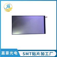 仪器仪表LED背光源_嘉毫光电_电视液晶屏LED背光源