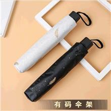 广东现货 黑白羽毛晴雨伞 黑胶防晒太阳伞 晴雨两用小黑伞厂家