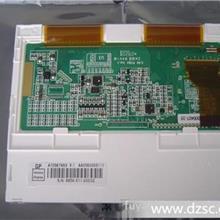 AT056TN53 V.1   深圳液晶屏厂家_5.6寸液晶屏_5.6寸LCD液晶屏