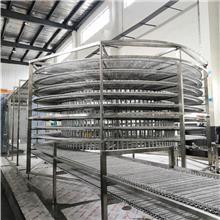 隧道式速冻机 速冻机厂家 食品速冻设备