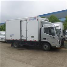 国五跃进柴油N2小型冷藏车保温车食品保鲜冷冻运输车