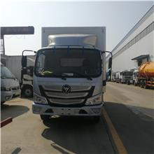 福田欧马可4.2米蓝牌冻货食品果蔬保鲜车冷链车小型海鲜运输冷链车货到付款