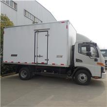 国六风景G9面包小型海鲜运输冷链车食品保鲜冷冻运输车