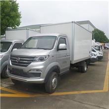 国五依维柯面包(后单轮)6.8米冷藏车食品保鲜冷冻运输车