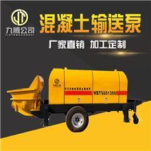 大型拖式混凝土输送泵60型高压大颗粒混凝土输送泵车柴油机混凝土输送泵水泥上料泵
