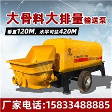 高压细石混凝土泵小型混凝土浇筑泵大颗粒细石混凝土输送泵柴油机输送泵