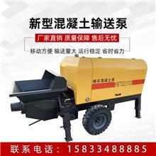 25柴油机混凝土输送泵大颗粒高压混凝土输送泵车小型细石混凝土上料泵暖气回填泵