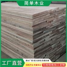 张家港现货供应 冰糖果 海棠木防腐板材 家具地板料