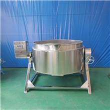 志强生产各种型号可倾式夹层锅 草莓酱熬制锅