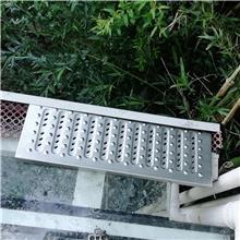 庭院排水沟篦子 水槽全钢盖板 辽源市304白钢篦子生产厂