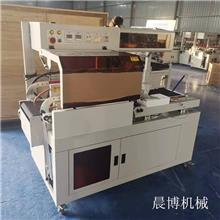 厂家承接 水果蔬菜全自动包装机 多功能包装机 支持定制 包裹包装机