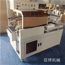 全自动热收缩包装机 多功能包装机 食品盒包装机定制供应