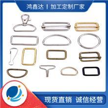 各种饰品压铸件_各式箱包配件_大量现货直销