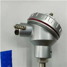 铠装一体化温度变送器 温度传感器 PT100热电阻