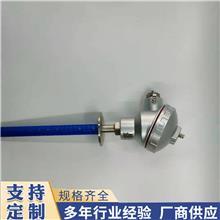 厂家直供 一体化温度变送器 温度传感器 睿普斯