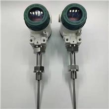 数显一体化温度变动器 液体温度传感器 定制 睿普斯仪表