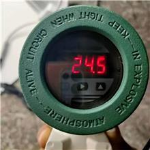 厂家数显防爆传感器 一体化温度传感器 可定制