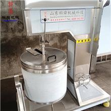 厂家供应150L蓝莓酱打浆机 虾丸打浆机 驴肉打浆搅拌机