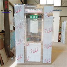 不锈钢净化风淋室 单人单吹货淋室 无尘自动吹淋房