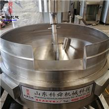 厂家供应果酱行星炒锅 草莓酱搅拌炒锅 不锈钢炒菜锅