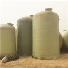 二手玻璃钢容器 玻璃钢储罐 盐酸罐 液碱罐 各种化工罐