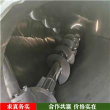 3000L速溶茶粉生产双螺旋锥形混合机 粉料混合搅拌机