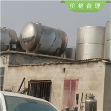 常年定制不锈钢水箱 立式碳钢储水罐 不锈钢化工储运容器设备