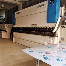 天津厂家供应数控折弯机-小型液压扭轴折弯机-价格优惠