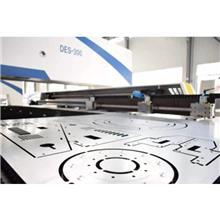 芦台供应数控转塔冲模具 铝单板专模具