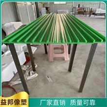 机加工塑料链条导轨 尼龙导轨耐磨件 灌装机械输送条