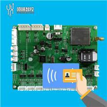 投币刷卡售货机控制板 自助售货机主板 售货机出货控制系统