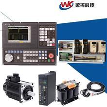 顺德数控滚齿机系统21TA 滚齿机数控系统改造 伺服电机数控系统套装