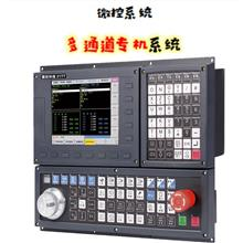 顺德数控滚齿机系统 CNC数控车床系统价格 滚齿机数控系统厂家
