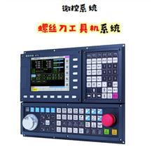 顺德凸轮机数控系统 数控滚齿机改造数控系统 抛光打磨数控系统价格