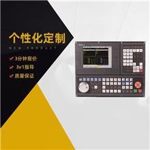 双主轴数控机床系统_替新代数控系统_总线数控车床系统_东莞数控系统厂家