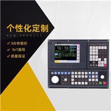 多轴数控滚齿机系统 蜗轮滚齿机数控系统 齿轮加工数控系统套装替广数