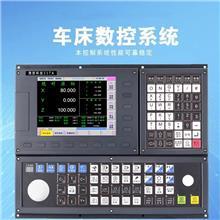 无锡数控滚齿机系统6TA 滚齿机改造数控系统套装 五轴联动数控滚齿机系统