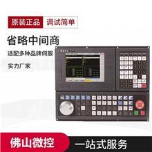 河北数控滚齿机系统_总线数控系统替广数_小型滚齿数控机床系统