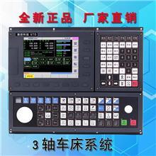 数控滚齿机系统6TA 数控走心机机床数控系统 数控机床系统价格